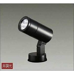 大光電機 スポットライト 電球色 非調光 980lm LZW-60160YB|kanbanzairyou