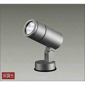 大光電機 スポットライト 電球色 非調光 980lm LZW-60160YS|kanbanzairyou