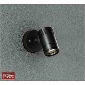 大光電機 スポットライト 電球色 非調光 550lm LZW-60559YB|kanbanzairyou