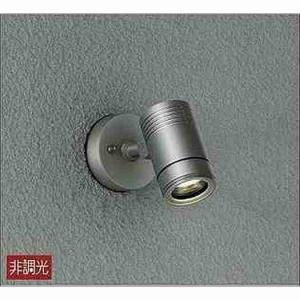 大光電機 スポットライト 電球色 非調光 570lm LZW-60560YS|kanbanzairyou