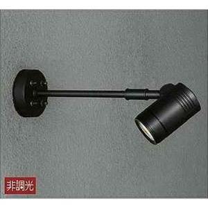 大光電機 スポットライト 電球色 非調光 550lm LZW-60562YB|kanbanzairyou