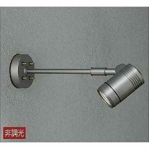大光電機 スポットライト 電球色 非調光 550lm LZW-60562YS|kanbanzairyou