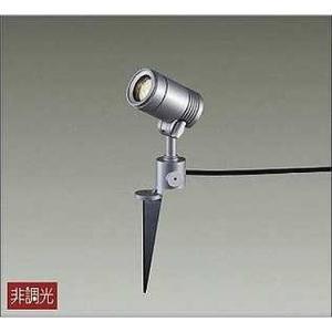 大光電機 スポットライト 電球色 非調光 550lm LZW-60568YS|kanbanzairyou