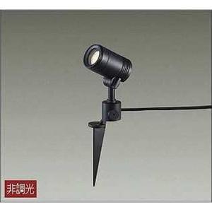 大光電機 スポットライト 電球色 非調光 570lm LZW-60569YB|kanbanzairyou