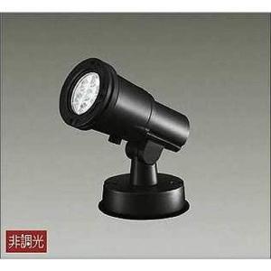 大光電機 スポットライト 温白色 非調光 990lm LZW-60709AB|kanbanzairyou