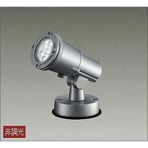 大光電機 スポットライト 温白色 非調光 990lm LZW-60709AS|kanbanzairyou