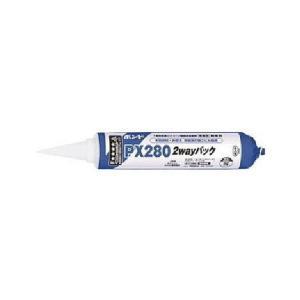 ボンド PX280 2wayパック 変成シリコーン樹脂系接着剤 760mL 品番:#04935 JA...