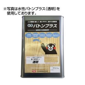 <送料別途> 大谷塗料株式会社 水性VATONプラス 2.5kg 各色【個人様宅配送不可】|kanbanzairyou