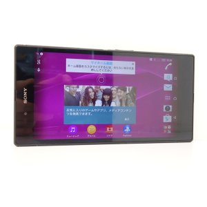 Sony Xperia Z Ultra C6802  SIMフリー 大画面 ブラック★|kandadenki|05