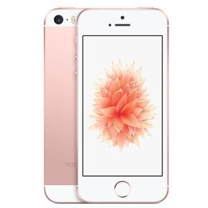b914dc8c59 新品未開封 32GB iPhone SE A1662 SIMフリー ピンクゴールド DEMO機☆|kandadenki ...