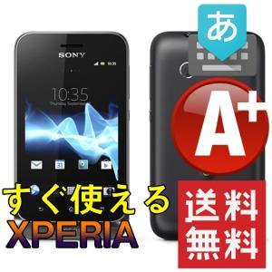 efb954cc96 Sony Xperia tipo ST21i SONY 格安SIMフリースマホ Ggoogle日本語入力 新品同様 ブラック☆