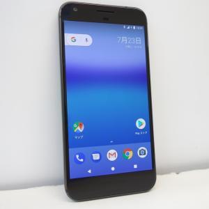 6498972a69 Google Pixel XL 32GB G-2PW2200 ブラック SIMフリー☆ :U-G-2PW2100-BK ...
