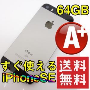 3fa9a1aca5 iPhone SE 64GB A1662 SIMフリー 格安SIM利用可 グレー(gary)☆ :U-iSE ...