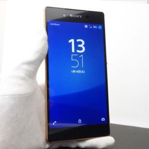 5d25397382 Xperia Z3 Plus E6553 技適マーク有 SIMフリー ゴールド,Gold Sony ☆