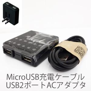Xperia Z Ultra C6802 SIMフリー 大画面 ホワイト Sony★|kandadenki|07