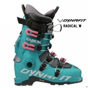2018 DYNAFIT ディナフィット 山スキーブーツ RADICAL W kandahar