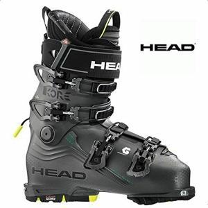 2020 HEAD ヘッド 山スキーブーツ KORE2 kandahar