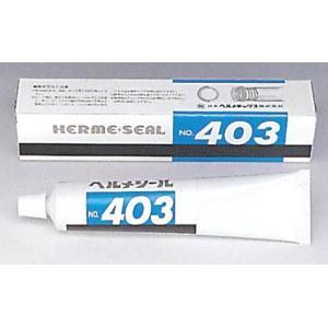 日本ヘルメチックス ヘルメシール 403 160g チューブ入 (灰色) 多目的配管用防食シール剤|kandakiko