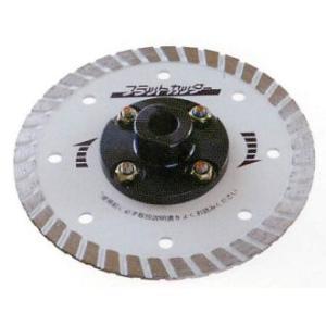 フラットカッター FC-4F スピーディア ダイヤブレード (乾式)105mm|kandakiko