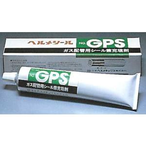 日本ヘルメチックス ヘルメシール GPS 210gチューブ入 (アイボリー色) ガス配管用シール兼充填剤・無溶剤型|kandakiko