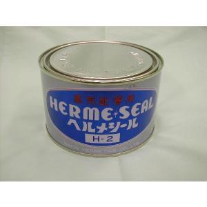 日本ヘルメチックス ヘルメシール H-2 500g缶入 (黒色) 蒸気配管用|kandakiko