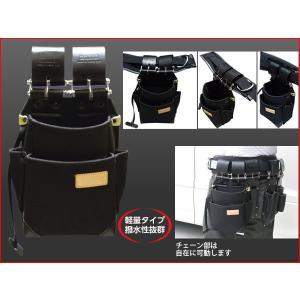 ニックス チェーン式自在型2段ナイロン製腰袋 KB-211NSDX|kandakiko