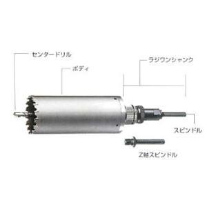 【ハウスビーエム】ハウスBM 回転振動兼用コアドリル KCBタイプ ボディ KCB-65|kandakiko