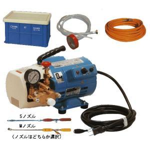 キョーワ クリーン 強力噴霧洗浄ノズル付 KYC-40A (M)|kandakiko