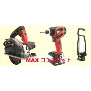 MAX マックス MAXコンボセット!【限定セール】|kandakiko