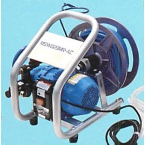 マルヤマエクセル 旧丸山製作所 エアコン洗浄機 エアコン洗太郎プロリール MSW029MR-AC 316165【メーカー直送品・代引不可】|kandakiko