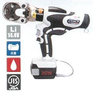 マクセルイズミ(泉精器製作所)充電油圧式 圧着専用工具 REC-Li150 RECLi150【クレジット・PayPay払い不可商品】|kandakiko