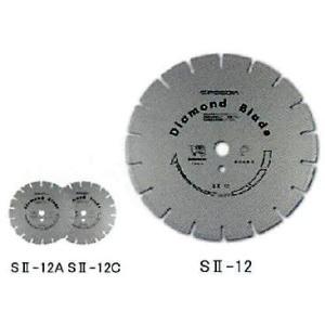 """土木用 SII スピーディア ダイヤブレード (湿式)12"""" (アスファルト・たまにコンクリート刃) kandakiko"""