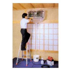 エアコン洗浄カバー 一般壁掛け用  SA-801D|kandakiko