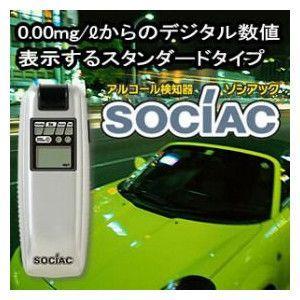 中央自動車工業 アルコール検知器 ソシアック SC-103 【即日出荷商品】|kandakiko