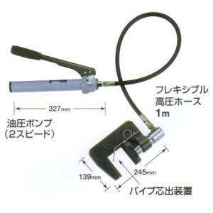亀倉 手動油圧式 パイプ断水機 SS-30|kandakiko