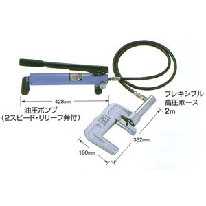 亀倉 手動油圧式 パイプ断水機 SS-50|kandakiko