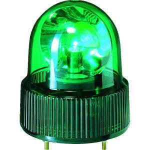 パトライト SKH−A型 小型回転灯 Φ118 オールプラスチックタイプ 色:緑|kandakiko