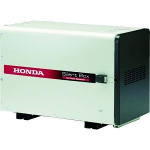 HONDA EU18i/16i用防音ボックス kandakiko