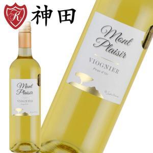 白ワイン モン・プレジール ヴィオニエ フランス 白ワイン|kandasyouten