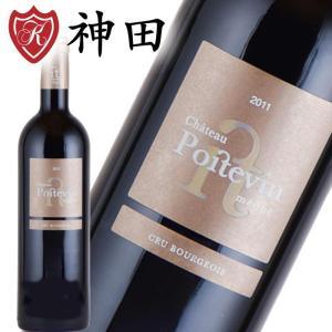 赤ワイン シャトー・ポワトヴァン 2011 フランス メルロー カベルネ・ソーヴィニヨン|kandasyouten