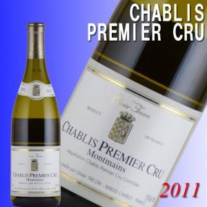白ワイン シャブリ・プルミエ・クリュ・モンマン フランス シャルドネ 2011|kandasyouten