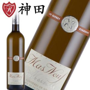 白ワイン コスティエール・ド・ニーム  コンポステル ブラン 2012 フランス ルーサンヌ|kandasyouten