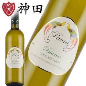 白ワイン パオーニ ビアンコ イタリアワイン ソーヴィニヨン・ブラン|kandasyouten
