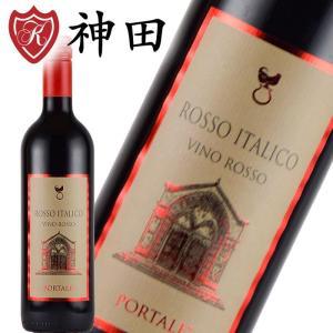 赤ワイン ポルターレ・ロッソ・イタリコ イタリアワイン メルロー|kandasyouten