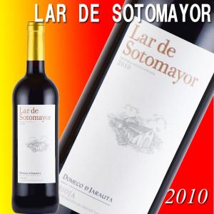 赤ワイン ラール・デ・ソトマイヨール ・ベンデミーア・セレクショナーダ 2010 スペイン 赤ワイン|kandasyouten