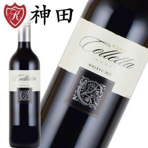 赤ワイン カーサ・コレッタ 2015 マルベック アルゼンチン 赤ワイン|kandasyouten