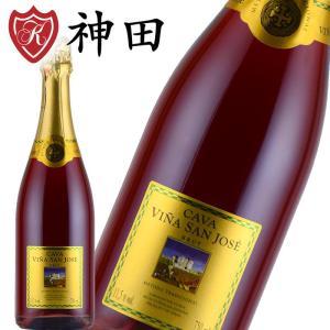 スパークリングワイン ビニャ・サン・ホセ・ロゼ スペイン ガルナッチャ モナストレル|kandasyouten