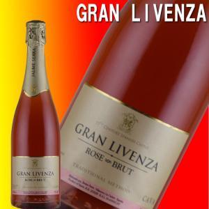 スパークリングワイン グラン・リベンサ・ロゼ・ブルット スペイン ピノ・ノワール|kandasyouten