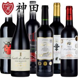 赤ワインセット 金賞受賞 フランスワイン スペインワイン 6本 wine set|kandasyouten
