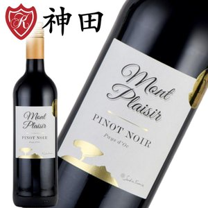 赤ワイン モン・プレジール ピノ・ノワール フランス 赤ワイン|kandasyouten